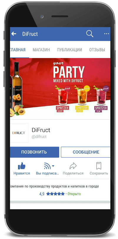 SMM Promovare DiFruct