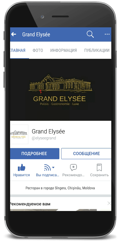Social Media Marketing in Moldova